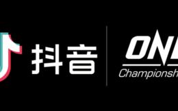 ONE冠军赛与抖音达成长期合作协议 将共同助力格斗行业生态发展