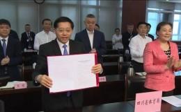 """四川省体育局与重庆市体育局签署合作协议 将从五方面共同构建""""成渝体育圈"""""""