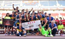 中国足协:为减少聚集风险 同意2020潍坊杯停办
