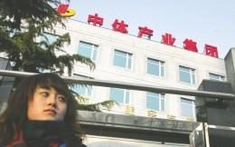 中体产业2019年营收 超15亿元,净利润同比增长17%