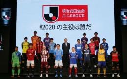 受疫情影响 日本J联赛推迟至6月7日