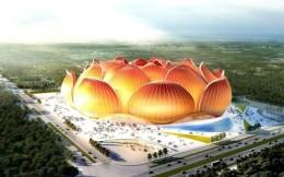 43亿元!中建四局中标广州恒大足球场项目