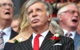 逆势增长!阿森纳老板个人财富增加3.23亿英镑