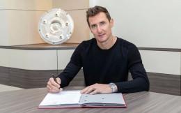 克洛泽成为拜仁慕尼黑助教 双方签约至2021年6月