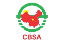 中国台球协会:暂不开放举办和参加国内外赛事