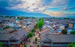 云南省发布促进体育消费实施意见