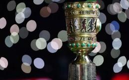 德国足协:德国杯决赛将于7月4日进行
