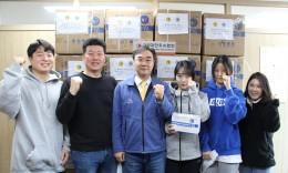 中国武术协会向韩国武协赠送1.2万只N95口罩