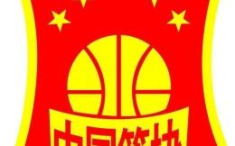 中国篮协初步建成大数据云平台 为各级篮协和办赛机构提供线上解决方案