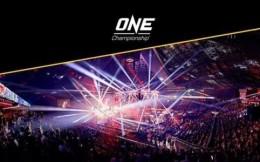 签约多家科技企业!小米、英特尔、惠普和罗技成为ONE冠军赛全球战略合作伙伴