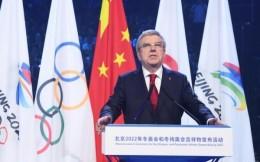 巴赫:北京冬奥会筹办进展顺利 相关方需考虑如何借力东京奥运会