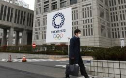 IOC:将承担8亿美元东京奥运延期费用
