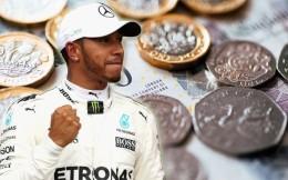 汉密尔顿以2.24亿英镑成为英国最富有运动员 贝尔领跑年轻体育富豪榜