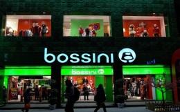 李宁出手!非凡中国4662万港元收购香港服饰品牌BOSSINI堡狮龙