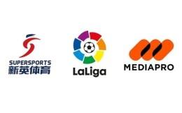 5.11-5.17体育营销Top10|新英、西甲成立合资公司 NBA斯伯丁结束37年合作