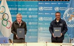 国际奥委会与世界卫生组织签署协议,确立5大合作目标