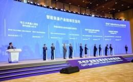 阿迪达斯加大在华供应链投资 投资亚太自动化智能分拨项目
