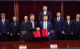 大体协、中体协与中国篮协签署《促进体教融合发展谅解备忘录》