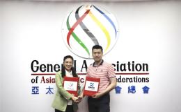 财旅运动家与亚太体育联合会独家合作 共同推动公众体育与电竞产业融合发展