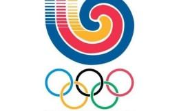 国家奥委会联合会全体大会因疫情推迟至2021年举办