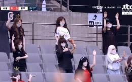 看台放充气娃娃当观众,首尔FC被处1亿韩元罚款