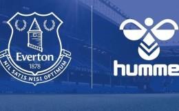 签约三年 埃弗顿与丹麦品牌Hummel达成技术性合作
