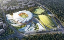 2023年亚洲杯主办场地之一 重庆龙兴专业足球场开始动工
