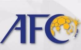 亚足联拟三套亚冠复赛方案或12月踢决赛 6月15日见分晓