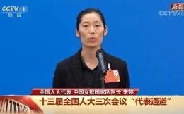 两会体育提案:姚明朱婷关注青少年体育 体育被建议列入中高考必考
