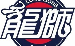 有玄机!广州天河一地块底价成交,竞得人承诺会引入CBA或CBDL球队