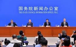 国家发改委:加快释放体育产品供给,大力发展体育消费