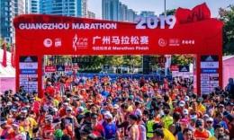 中国马拉松大满贯宣布延期至2021年举办
