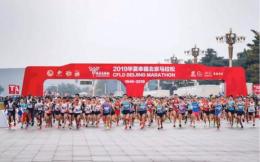 40周年庆!2020北京马拉松有望照常举办