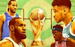 美媒:部分NBA高管支持采用世界杯赛制 20队分4组进行循环赛