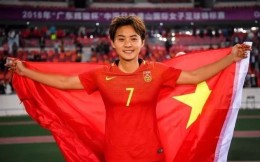女足与韩国奥预赛附加赛延期至2021年2月