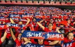 深圳市体育局建议策划南粤足球赛事 命名为南粤杯