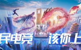 "KPL举办电竞营销云分享会 深析""全民电竞""时代新格局"