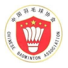 中羽协:2020年羽毛球亚青赛延期举办
