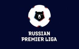 俄超计划6月21日重启 允许赛场容量10%的球迷入场