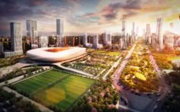 西安国际足球中心等17个文旅项目开工,总投资超80亿