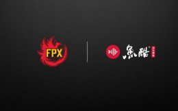 电竞+餐饮!FPX与鱼酷达成5年战略合作