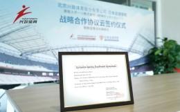 兴致体育签约日本足球学院 开拓日本足球留学业务