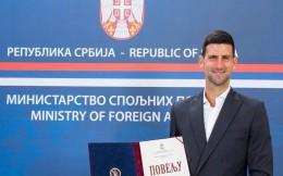 德约科维奇获颁塞尔维亚杰出贡献奖