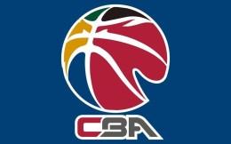 中国篮协:经体育和卫生健康部门同意  CBA将于6月20日复赛