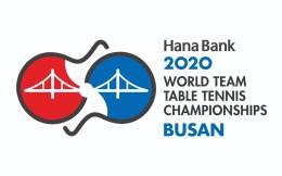 国际乒联:釜山世乒赛二度延期