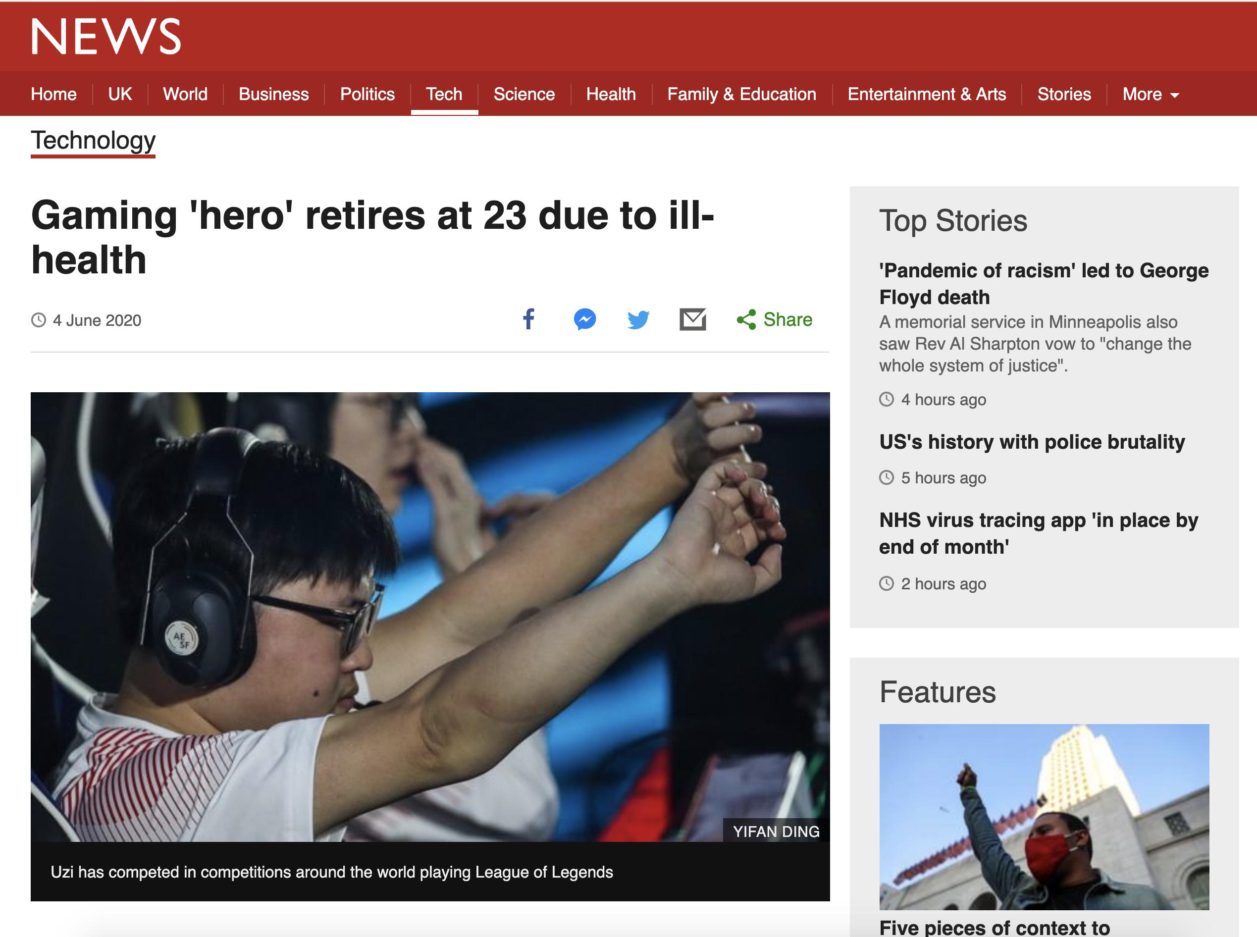 中国电竞骄傲!Uzi退役一事登上BBC