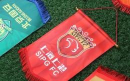 中超有望7月上旬复赛,将在广州、上海两赛区进行赛会制比赛