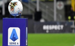 意甲官方:复赛后单场可换5人 至本赛季结束
