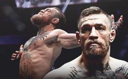 """四年退役三次 UFC巨星""""嘴炮""""麦格雷戈宣布退役"""