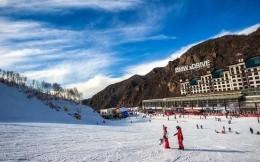 崇礼多家雪场开始2020-21雪季雪票预售工作 价格降4-5成